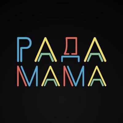 Rada Mama