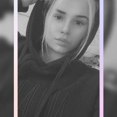 Dara Bykova