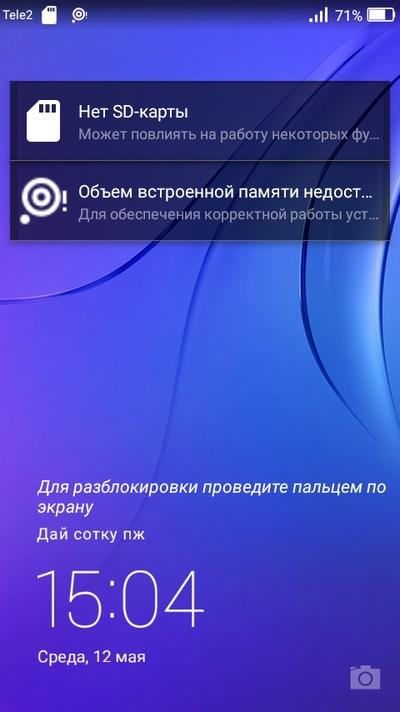 Шлуха Уфа-Блюдок, Киев
