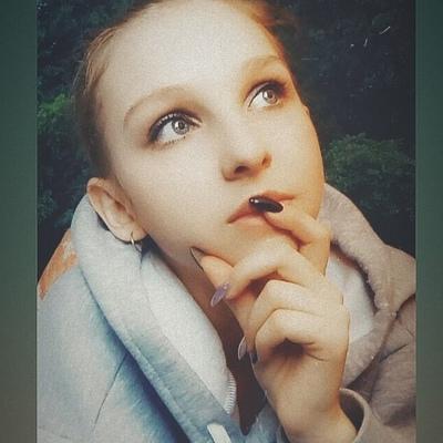 Tatiana Vyguzova, Куса