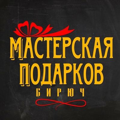 Ольга Красильникова, Засосна