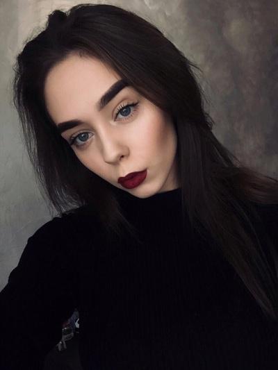 Нина Лазурина, Москва