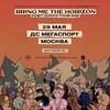 Bring Me The Horizon / Москва, 2021