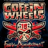 Юбилей Coffin Wheels 15 лет!
