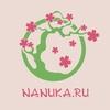 Маркетплейс для мам Nanuka
