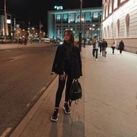 ИринаЧеренова