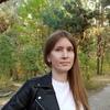 Ksenia Raykova