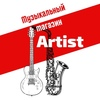 Artist_Saratov | Музыкальный магазин