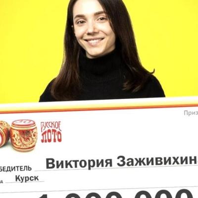 Кристина Чижова