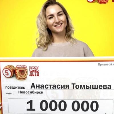Valeria Plotnikova