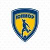 Футбольная школа «Юниор»