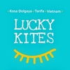 кайт школа LUCKY KITES >>> KITE>>SUP>>WAKE>>TRIP