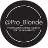 Pro blonde