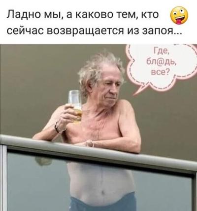 Алексей Антонов, Смоленск