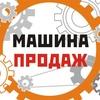 Объявления России Avelux