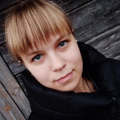Наталья Аверина