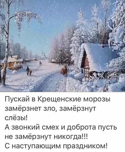 Евгений Романенко, Евпатория