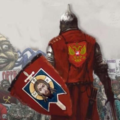 Константин Малышкин