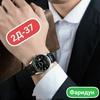 TOP_SHOP Часы и ремни 2Д-37