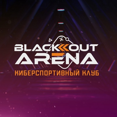 Admin Blackoutarena, Севастополь