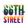 Сообщество 66th Street