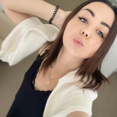 Алия Халимова