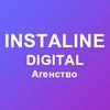 Digital агентство INSTALINE