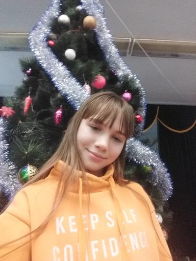 Лиза Чеботарёва, Фролово