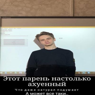Дмитрий Белехов, Львов