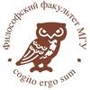 Философский факультет МГУ