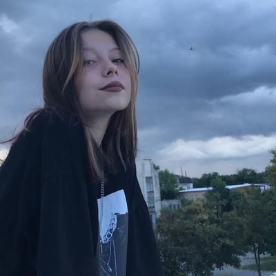 Карина Иванова, Воркута