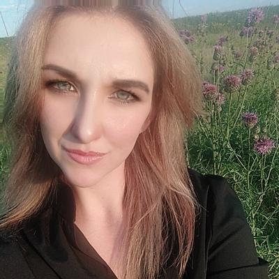 Екатерина Путятина