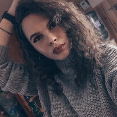 София Гойстер