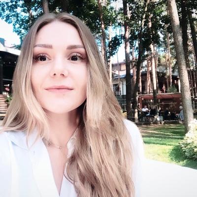 Anya Khvostova, Belgorod