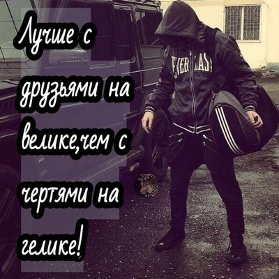 Артем Черкасов