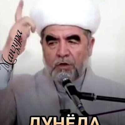 Фарходжон Набиджанов, Москва