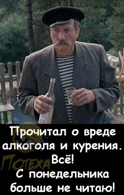 Сергей Личманов
