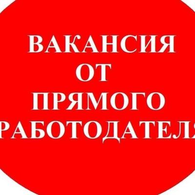 Ольга Общепит, Смоленск
