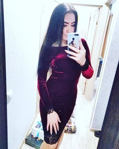 Карина Химченко