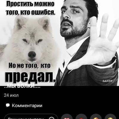 Сашка Белов, Белгород
