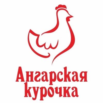 Вероника Бичевская, Ангарск