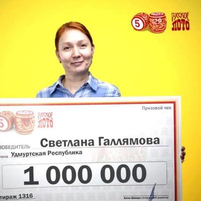 Лина Муратова