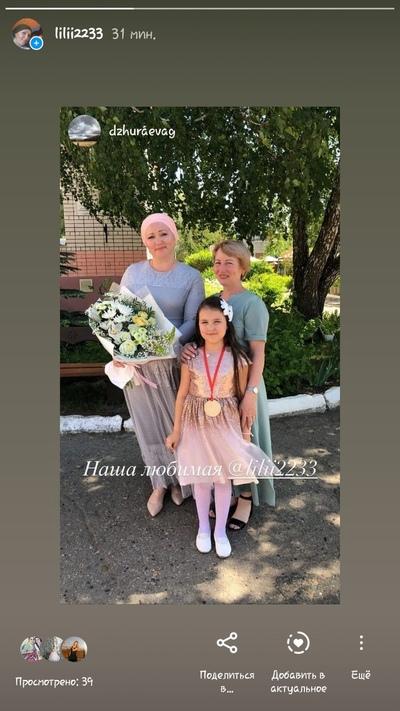 Яруллина Лилия, Казань