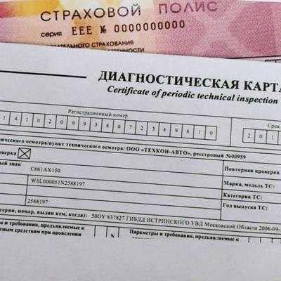 Елена Устинкина, Новокуйбышевск