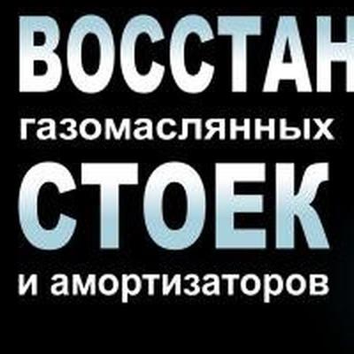 Николай Чурсин, Улан-Удэ