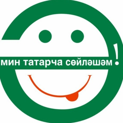 Рустам Макаров, Нижнекамск