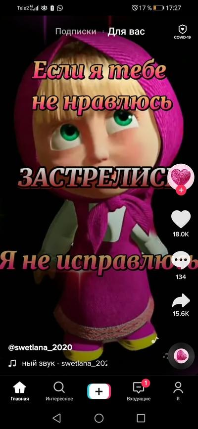 Оксана Гантимурова