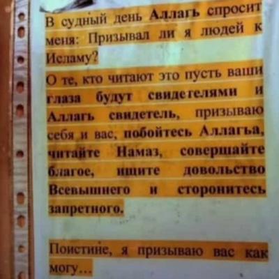 Асхаб Король, Шелковская