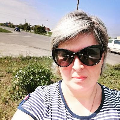 Natalya Govorkova, Киселевск