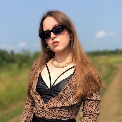 Ольга Готвих, Томск